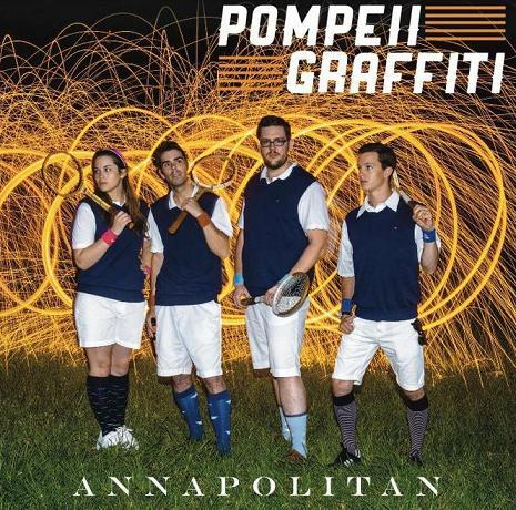 A picture of Pompeii Grafitti