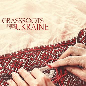 Grassroots over Ukraine