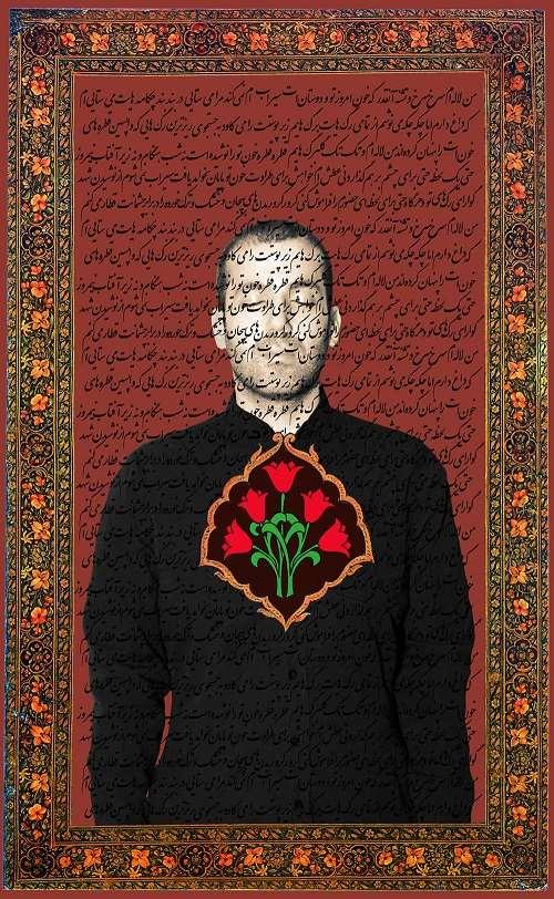 purdahs-of-silence-II--10 by Ali Ettehad